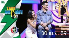 Take Me Out Thailand S10 ep.4 วน-เบน 2/4 (30 เม.ย. 59) via Popular Right Now - Thailand http://www.youtube.com/watch?v=HUE-Dp5u5Fw