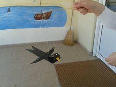 Χελιδόνι Birds, Bird