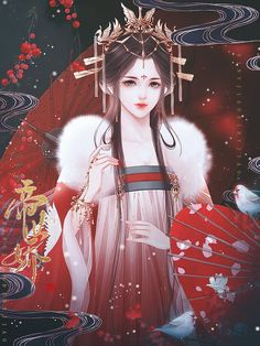 Beautiful Fantasy Art, Beautiful Anime Girl, Anime Chibi, Manga Anime, Lovely Girl Image, Chinese Drawings, Geisha Art, Anime Warrior, Handsome Anime