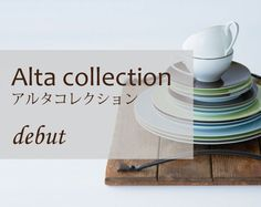 ピックアップ - ノリタケスタイル ノリタケ食器オフィシャルサイト