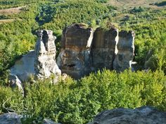 gradinazmeilorsalaj Turism Romania, Mount Rushmore, Mountains, Mai, Nature, Travel, Viajes, Naturaleza, Destinations