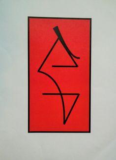 Graphisme - Logo 2
