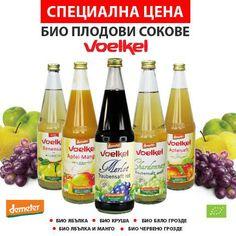 САМО СЕГА в Балев Био Маркет: Специални цени на БИО сокове с марка Voelkel