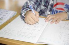 どんな子だって「勉強できる子」になれる!|大学受験のための学習塾を紹介!おすすめの理由は合格率【塾メディア大阪】