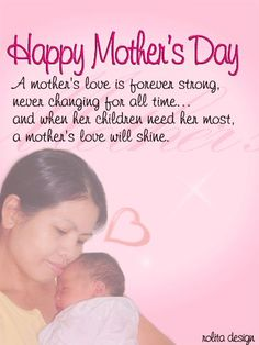 Happy Mothers Day Quotes, Happy Mothers Day Greetings, Happy Mothers Day Images, Happy Mothers Day Wishes, Mothers Day 2017 Greetings, Mothers Day Gift Ideas .