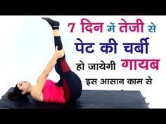 Health Discover 7 Days Weight Loss Challenge [Burn Fat At Home] Health And Fitness Expo, Health And Fitness Articles, Good Health Tips, Health And Wellness, Best Weight Loss Plan, Yoga For Weight Loss, Weight Loss Challenge, Weight Loss Tips, Gym Workout Tips
