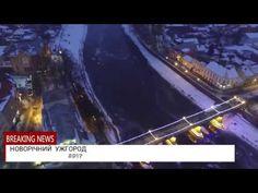 #Видео #новый #год #Ужгород с высоты птичьего полета