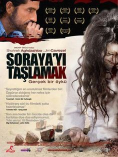 The Stoning of Soraya M. Possibly the most horrific movie I've ever seen. I can't call it a favorite - I'll never watch it again. But I will never forget this movie. It will haunt me for the rest of my life. Shohreh Aghdashloo, Netflix, Toronto Star, Movie Covers, Jim Caviezel, Braveheart, Film Books, Music Film, I Movie