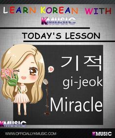 #learn #Korean #Words