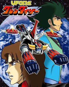 By Yuji Mine #anime#animation#manga#グレンダイザー#grendizer#goldrake#goldorake#actarus#daisuke#dukefleed#alcor#kojikabuto#art#artwork#love#instagood#hikaru#gonagai#zuril#blaki#vega#mazingerz#mazinger#greatmazinger#fanart#instalike Gundam, Koji Kabuto, Ulysse 31, Robots Drawing, Japanese Superheroes, Robot Cartoon, Dance Music Videos, Super Robot, Animation