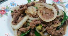 Resep Beef Yakiniku aLa2 Hokben favorit. Ini salah satu makanan favorit saya.. kLo beli di hokben trus, bisa tekor lama2