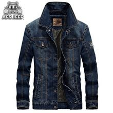 Afs Winter 2016 Men's Denim Suit Jacket Men Military Jeans Jacket Male Blazer Jackets Brand clothing Plus size - Designer Accessories Online - largest collection of fashionable designer clothing and accessories Denim Suit, Denim Jacket Men, Men's Denim, Denim Jackets, Suit Jacket, Jean Jackets, Denim Pants, Bomber Jacket, Workwear Fashion