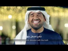 VIDEO: The Powerful Anti-Terrorism Ad That's Going Viral in the Arab World   Meridian Magazine