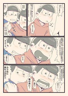 Osomatsu San Doujinshi, Anime Style, Cartoon, Manga, Character, Comics, Blue Nails, Drawings, Manga Anime