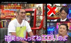 Japanese Dramas, Variety Shows and Movies by J-addicts: Matsuko ~Out X Deluxe 2016.12.08 Yumi Adachi