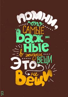 """Мотивирующие постеры - """"MOTIVATE ME"""" Демотиваторы #демотиваторы #постеры"""
