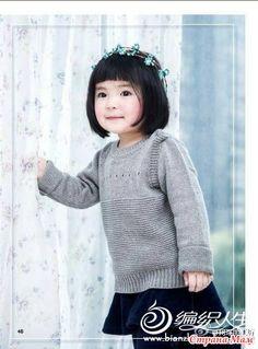 Теплая одежда для детей. - Вязание для детей - Страна Мам