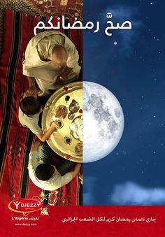 "Djezzy Campagne ""The Moon"" Ramadan 2011"