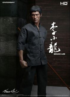 angry gift guide: bruce lee way of the dragon action figure