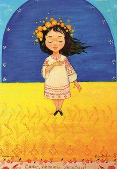 Postcard from Ukraine by Katya Dudnik