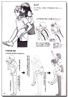 How to Draw Moeoh Characters - Couples Reference Book - Anime Books