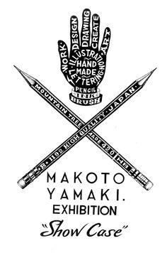 MAKOTO YAMAKI EXHIBITION. SHOW CASE. 2014. 420mm×298mm.