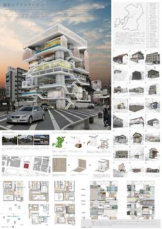 Circos International Architecture Competition / キルコス国際建築設計コンペティション Concept Models Architecture, Office Building Architecture, Architecture Collage, Architecture Board, Architecture Drawings, Architecture Portfolio, Amazing Architecture, Architecture Design, Planks