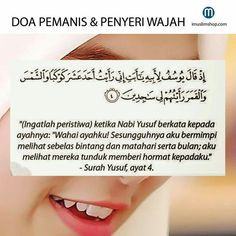 Doa pemanis dan penyeri wajah Pray Quotes, Quran Quotes Love, Quran Quotes Inspirational, Islamic Love Quotes, Muslim Quotes, Words Quotes, Life Quotes, Funny Quotes, Hijrah Islam