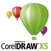 CorelDRAW  X5 with Serial Number Keygen,corel draw x5 activation code, corel draw x5 keygen free download, corel draw x5 keygen generator, corel draw x5 serial number, corel draw x5 free download full version with keygen, corel draw x5 keygen only, corel draw x5 crack, corel draw x5 serial, corel draw x5 serial number and activation code free, corel draw x5 activation code, corel draw x5 serial number and activation code, corel draw x5 keygen,