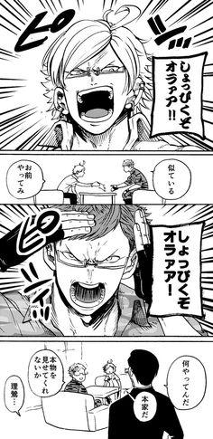 ミート (@ochatowine) さんの漫画   23作目   ツイコミ(仮) Falling In Love Again, I Fall In Love, Rap Battle, Yokohama, Funny Comics, Anime Guys, All Star, Fan Art, Manga