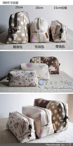 Free sewing tutorial for makeup or pencil cases