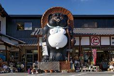 Shigaraki Tanuki – An animal symbol of good luck in Japan - Living + Nomads – Travel tips, Guides, News & Information! Super Mario Land, Shiga, Japanese Raccoon Dog, Good Luck Symbols, Animal Symbolism, Haunted Places, Japanese Culture, Great Pictures, Studio Ghibli