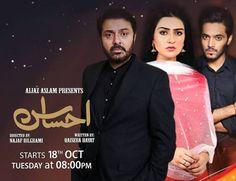Ehsas drama urdu1