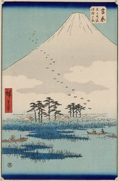 "The contrast between the larger and brighter Mt. Fuji background and the smaller, more intensive middle ground of trees and foreground of darker blue patches is dramatic, yet balanced in terms of the distribution of visual weight. ""Yoshiwara"" by Hiroshige."