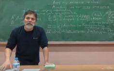 Στο βίντεο που ακολουθεί, ο επίκουρος καθηγητής Φιλοσοφίας του Πολυτεχνείου Κρήτης Δημήτρης Πατέλης δίνει μια τεκμηριωμένη και πολύ σοβαρή απάντηση, κατά τ