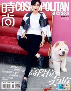 Chinese pop singer and actress Li Yuchuan http://www.chinaentertainmentnews.com/2015/05/li-yuchuan-covers-cosmopolitan-magazine.html