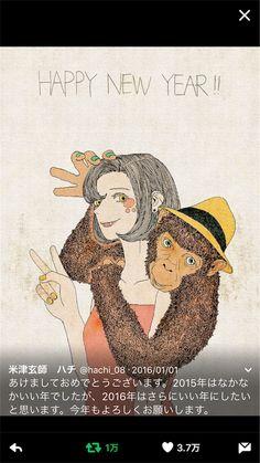 f:id:raruurattatta:20170103220110p:image Vocaloid, Twitter Sign Up, Teddy Bear, Princess Zelda, Japanese, Comics, Words, Drawings, Happy