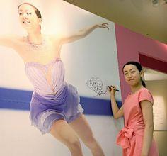 浅田真央さんの選手生活を振り返る企画展が23日、名古屋市のジェイアール名古屋タカシマヤで始まった。展示されるのは写真パネル約150点、衣装約30点とメダルなど=代表撮影 【時事通信社】