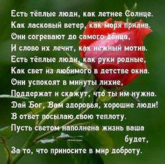 . // Наталья Ермакова