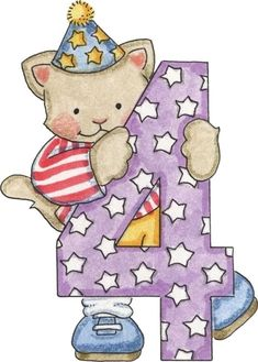 ♥ Рукодельная лавочка ♥ Birthday Clips, Art Birthday, Happy Birthday, Childrens Alphabet, Baby Clip Art, Bday Cards, Card Making Inspiration, Letters And Numbers, Educational Activities