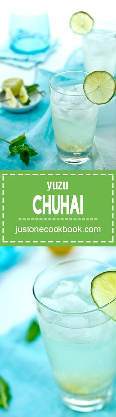 Yuzu Chuhai (Japanese Yuzu Cocktail) | Easy Japanese Recipes at JustOneCookbook.com