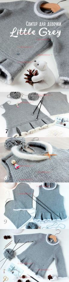 ♛ Мериносовый свитер со складками для девочки http://www.liveinternet.ru/users/merlettka/post405888160/