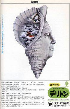 Japanese anti-psychotic ad