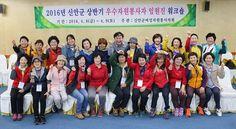 신안군 우수자원봉사자 임원진 워크숍