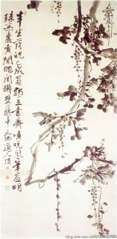 art works of the Xu Wei, Ming Dynasty 明代 徐渭 Japan Painting, China Art, Chinese Calligraphy, Close My Eyes, Traditional Paintings, Classical Art, Chinese Painting, Architecture Art, Japanese