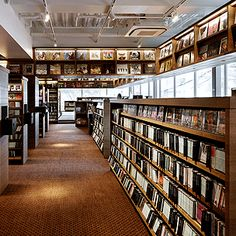 DAIKANYAMA T-SITE, Tokyo. One of my best book store C: We can find a lot of classical and jazz CDs here.