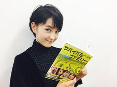 葵わかな(@AoiWakana0630)さん | Twitter