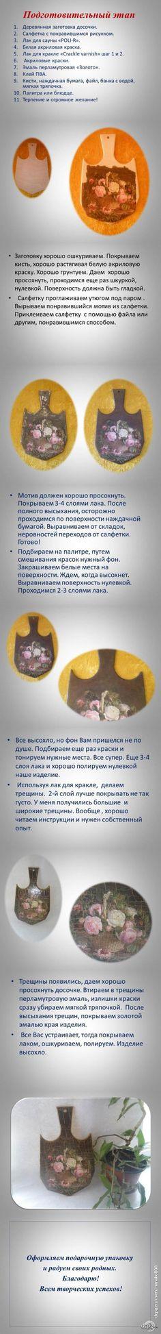 http://dcpg.ru/mclasses/900/