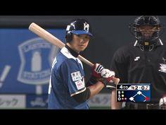 ▶ 【プロ野球パ】谷口、反撃のタイムリーツーベース 2014/06/29 F-E - YouTube