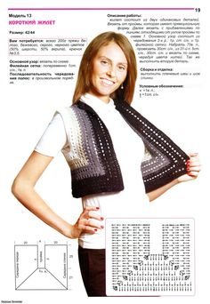 Easy to Crochet Bolero Jacket, Hook two pieces, join at the back and on the shoulders and wear. Pull Crochet, Gilet Crochet, Crochet Jacket, Crochet Cardigan, Love Crochet, Crochet Shawl, Easy Crochet, Crochet Stitches, Knit Crochet